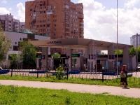 Samara, st Vladimirskaya, house 29Б. fuel filling station