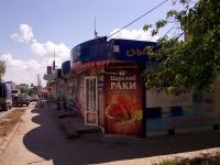 Samara, st Vladimirskaya, house 31 к.1. store