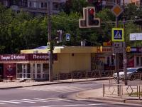 Samara, st Vladimirskaya, house 31 к.3. store