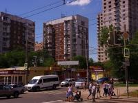Samara, st Vladimirskaya, house 31. Apartment house