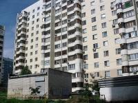 Samara, Vladimirskaya st, house 43А. Apartment house