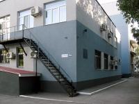 Samara, public organization Фонд обязательного медицинского страхования Самарской области, Vladimirskaya st, house 60