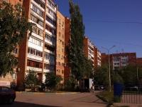 Samara, st Vladimirskaya, house 23. Apartment house