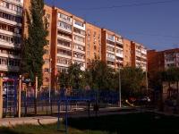 萨马拉市, Vladimirskaya st, 房屋 23. 公寓楼