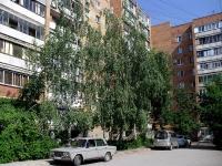 Samara, Vladimirskaya st, house 27. Apartment house
