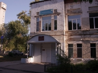 "neighbour house: st. Vladimirskaya, house 31А. lyceum ""Классический"""