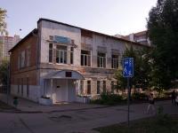 "萨马拉市, 国立重点高级中学 ""Классический"", Vladimirskaya st, 房屋 31А"