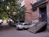 Самара, улица Владимирская, дом 7. многоквартирный дом