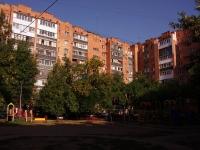 Samara, st Vladimirskaya, house 7. Apartment house
