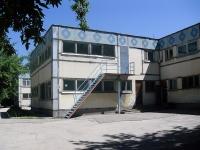 Samara, st Vladimirskaya, house 24. nursery school
