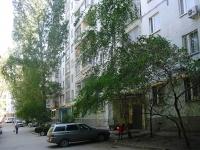 萨马拉市, Vladimirskaya st, 房屋 26. 公寓楼