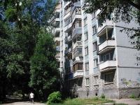 Samara, st Vladimirskaya, house 30. Apartment house
