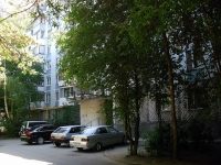 Samara, Vladimirskaya st, house 30. Apartment house