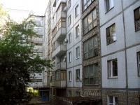 Samara, Vladimirskaya st, house 42. Apartment house