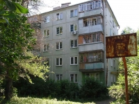 Samara, st Volgin, house 95. Apartment house