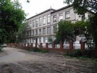 Самара, школа МОУ СОШ №121, улица Волгина, дом 110