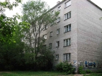 Samara, Volgin st, house 112. Apartment house