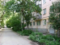 Samara, Volgin st, house 116. Apartment house