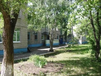 neighbour house: st. Volgin, house 118. nursery school МДОУ д/с 301