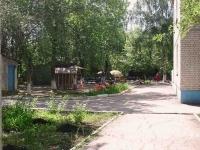 Samara, nursery school МДОУ д/с 301, Volgin st, house 118