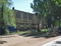 Samara, housing service Служба эксплуатации газового хозяйства №2 (Самарагаз), Volgin st, house 123