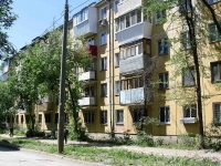 neighbour house: st. Volgin, house 128. Apartment house