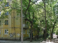 Samara, Volgin st, house 128. Apartment house