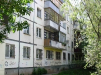neighbour house: st. Volgin, house 132А. Apartment house