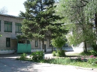 neighbour house: st. Volgin, house 132Б. nursery school МДОУ д/с №297