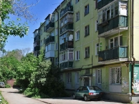 Samara, Volgin st, house 140. Apartment house
