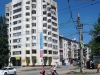 Samara, Volgin st, house 122. Apartment house