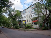Samara, st Volgin, house 93. Apartment house