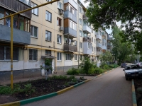Samara, Volgin st, house 102. Apartment house