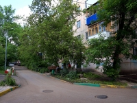 Samara, Volgin st, house 106. Apartment house