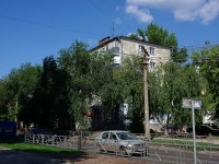 Самара, улица Волгина, дом 109. многоквартирный дом