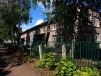Samara, st Volgin, house 112А. nursery school