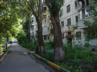Самара, улица Волгина, дом 119. многоквартирный дом