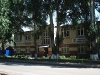 соседний дом: ул. Волгина, дом 123. жилищно-комунальная контора Служба эксплуатации газового хозяйства №2 (Самарагаз)