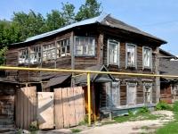 Samara, Gatchinskaya st, house 8. Apartment house