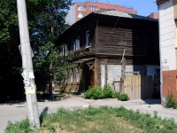 Samara, Goncharov alley, house 8. Apartment house