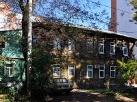 Samara, Goncharov alley, house 8. Apartment house