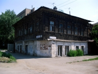 Samara, Goncharov alley, house 14. Apartment house