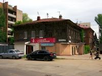 Samara, alley Goncharov, house 14. Apartment house