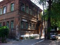 Samara, alley Goncharov, house 16. Apartment house