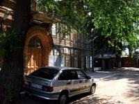 萨马拉市, Goncharov alley, 房屋 18. 公寓楼