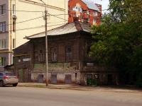 Самара, Гончарова переулок, дом 2. индивидуальный дом