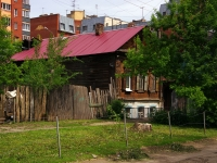 Самара, Гончарова переулок, дом 4. индивидуальный дом