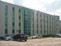 Samara, Dachnaya st, house 4Б. office building