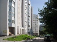 neighbour house: st. Dachnaya, house 26. Apartment house