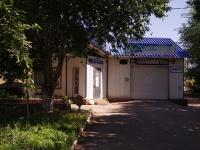 Самара, улица Дачная, дом 10А. бытовой сервис (услуги) Шиномонтаж, Автомойка